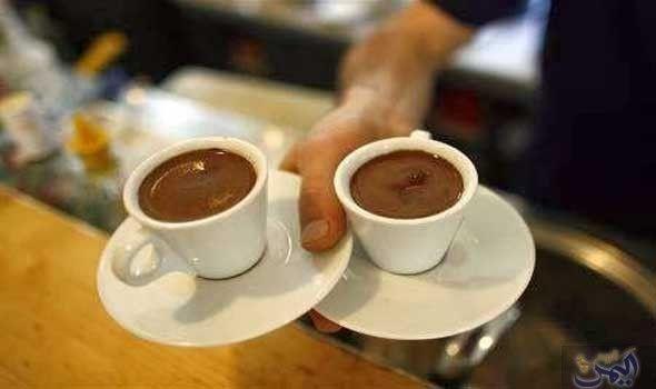 4 اكواب قهوة او شاي يوميا تقي شرب كوبين إلى ثلاثة أكواب من القهوة يومي ا قد يبعد عن النساء الا Turkish Coffee Turkish Coffee Recipe Turkish Coffee Reading