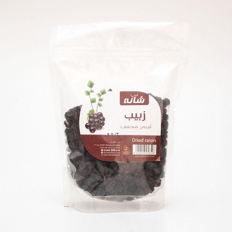 زبيب اسمر مصري 250 جم من شانه Dried Raisins Raisin Food
