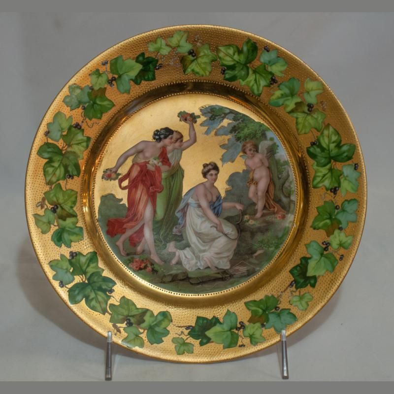 A Gorgeous Prov Saxe E.S. Germany Classical Porcelain Plate