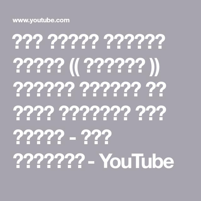 أهم فوائد اللبان الذكر الكندر للبشرة والجسم مع خبير الاعشاب حسن خليفة جنة الاعشاب Youtube Math Arabic Calligraphy Math Equations