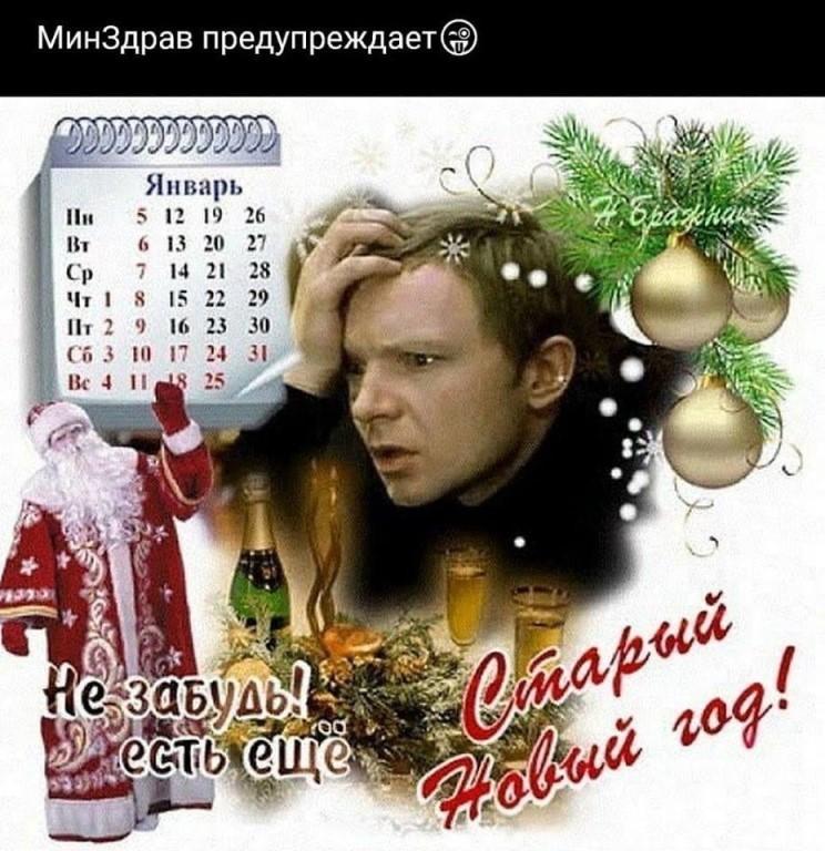Pin Ot Polzovatelya Elena Elena Na Doske S Novym Godom Rozhdestvenskie Pozdravleniya Novyj God Milye Otkrytki