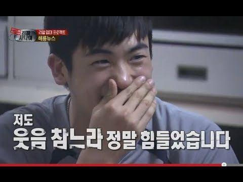 진짜 사나이- 손진영.김수로 앵커의 깨방정(?) 해룡뉴스! 12회 #02 20130630