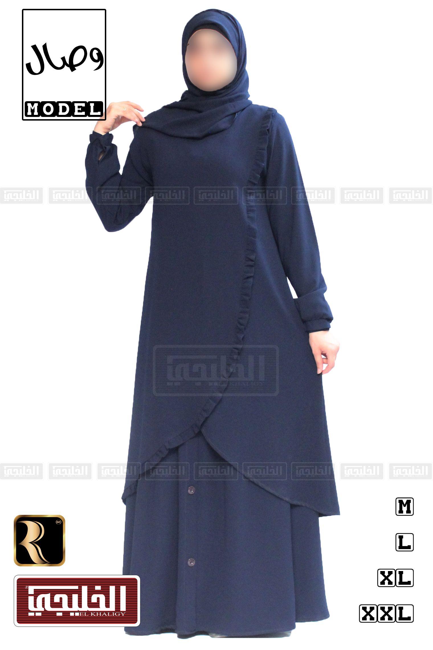 عباية وصال Fashion Hijab Model