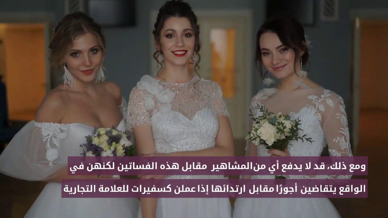 Pin By Mostafa Wagdi On أخبار ترفيهية In 2021 Oia
