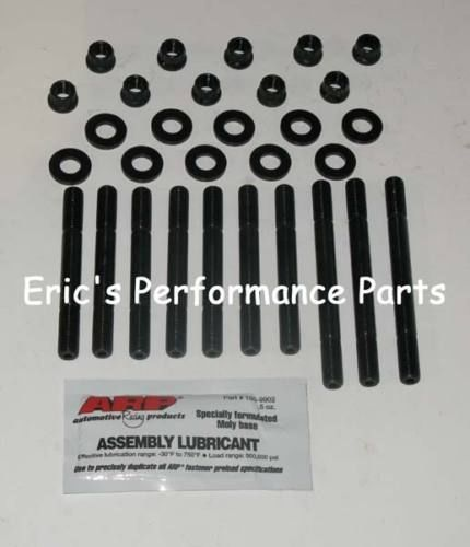 ARP HEAD STUD KIT FOR NISSAN SKYLINE RB20DET RB25 RB25DET