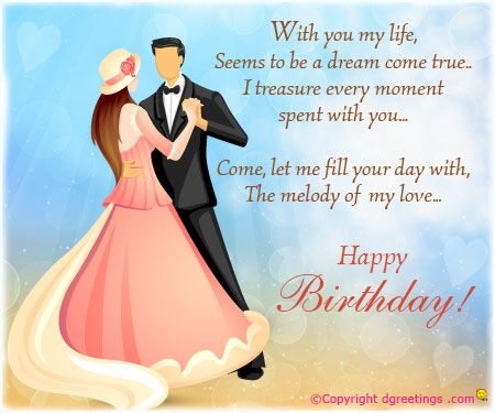 Send this romantic card wishing lots of love to your sweetheart on – Birthday Cards for Husband with Love