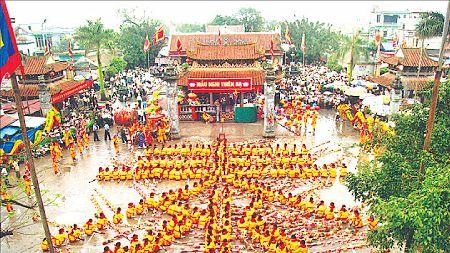 Hội Phủ Dầy Nam Định