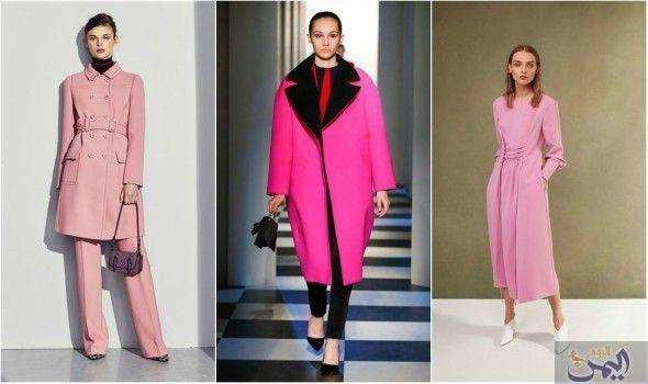 اللون الزهري الأرقى والأجمل في ارتداء الأزياء الشتوية Fashion Coat Duster Coat