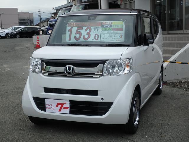 価格 Com n boxスラッシュ ホンダ g lインテリアカラーパッケージ 熊本県 155 8万円 令和元年 2019年 19135384 中古車 中古車 ホンダ 車 販売