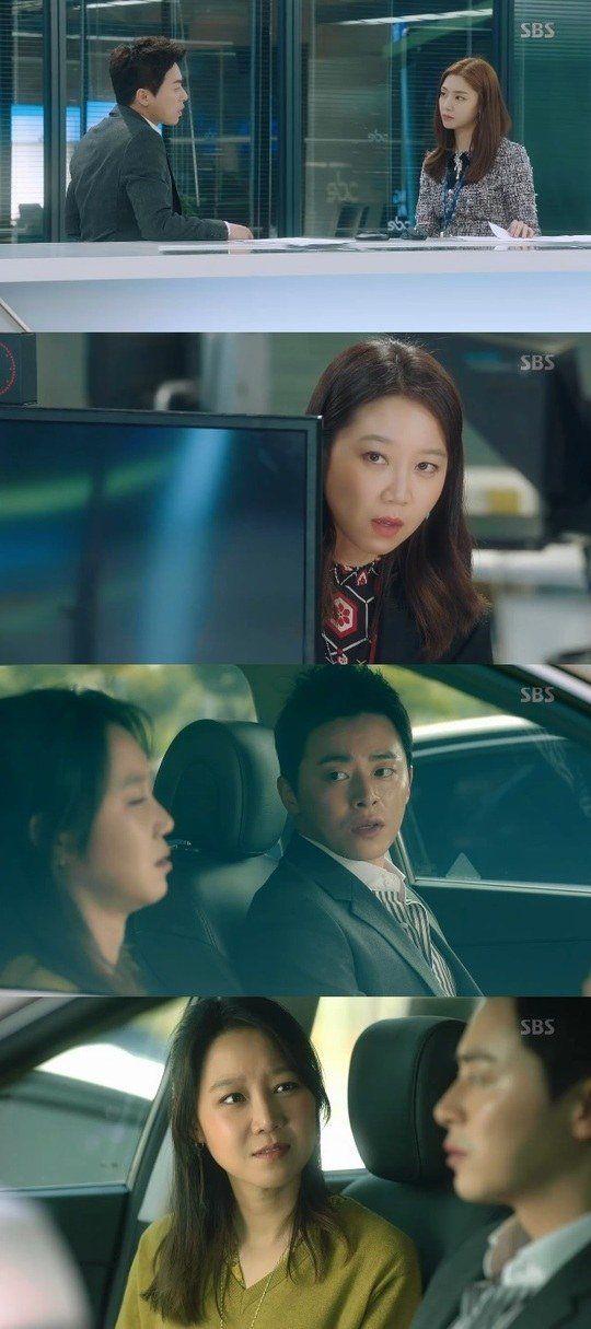 Film gong hyo jin dating