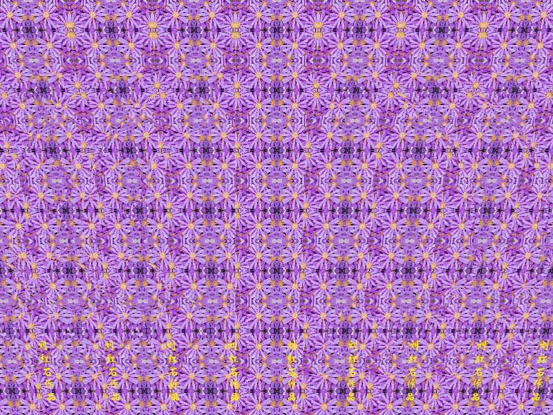 With Magic Eye Pictures You Have To Stare At The Pciture And Almost Go Cross Eyed To See The Picture With In The Pi Magic Eyes Magic Eye Pictures Eye Illusions