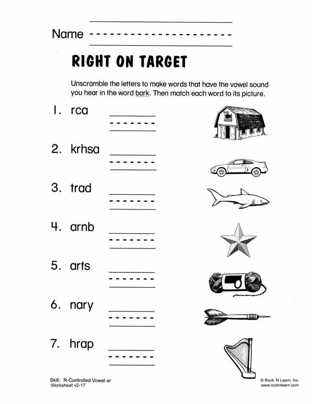 R-controlled Vowel ar - Free Phonics Worksheet | r-controlled vowels ...