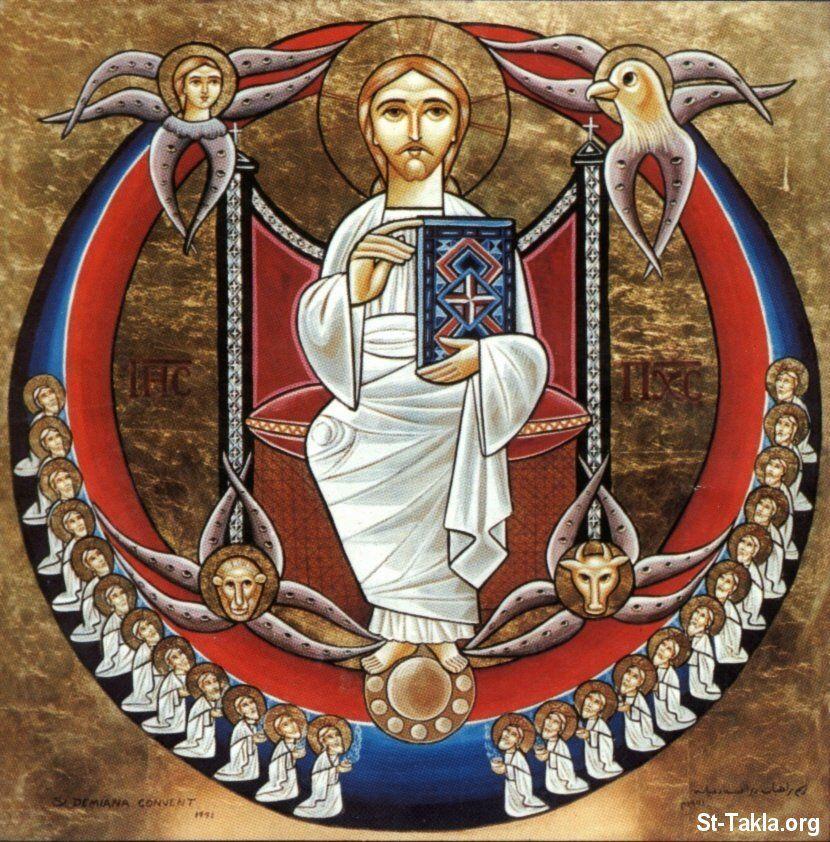 Super le Christ Pantocrator Icône copte moderne, couvent de Sainte  JL61
