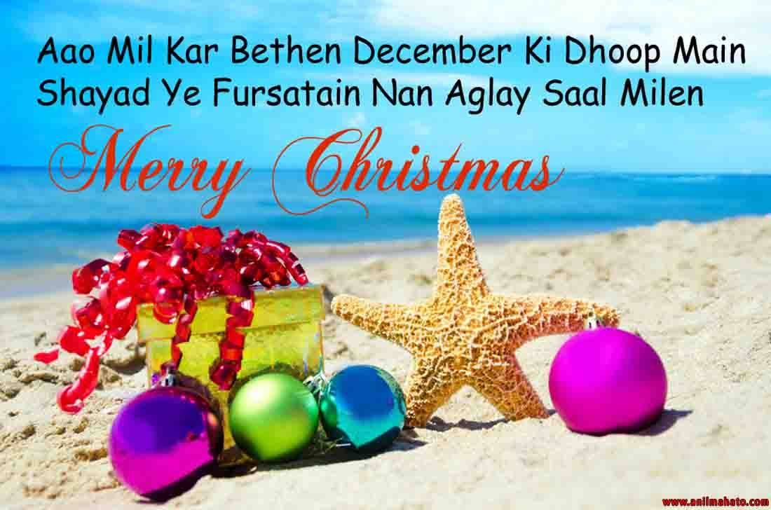 Merry christmas wishes in hindi for kids merry christmas 2013 happy new year wishes and merry christmas greeting quotes with cards in hindi kristyandbryce Gallery
