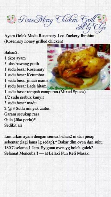 Ayam Golek Madu Rosemary Cooking Recipes Cooking Chicken Recipes
