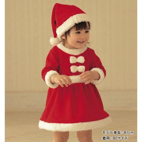 baby christmas clothing christmas