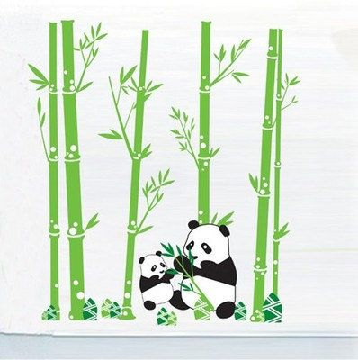 autocollant mural chambre denfant Panda bear une branche de bambou Sticker m