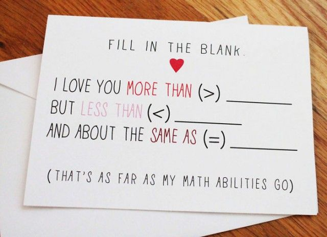 nerdy-valentines-day-cards-6__700