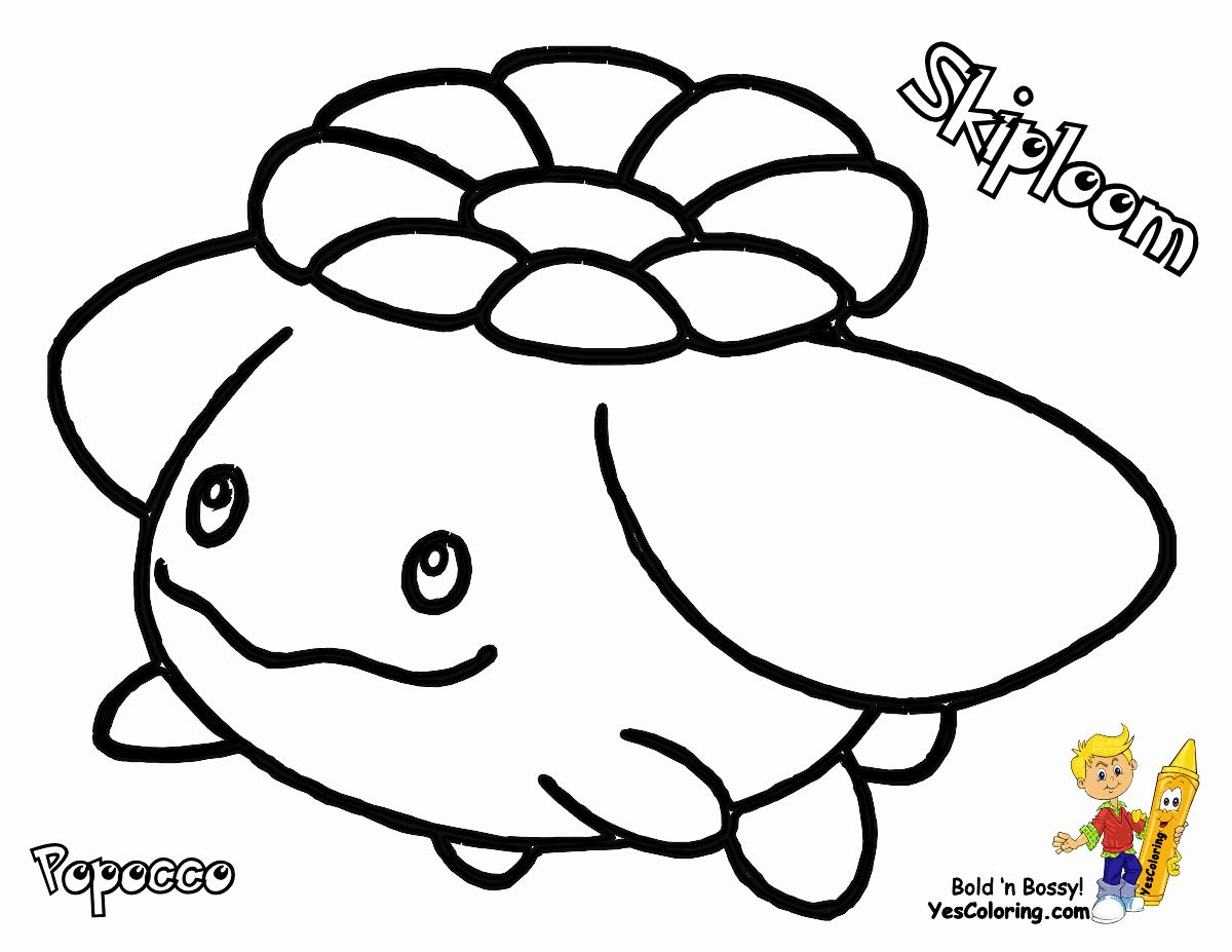 Pokemon Ball Coloring Page Best Of Pokemon Master Ball Coloring Pages Coloring Pages Memorial Day Coloring Pages Coloring Pages Pokemon Ball