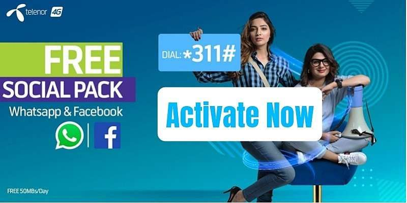 Phone Packages In 2020 Internet Offers Internet Packages Social Media Packages