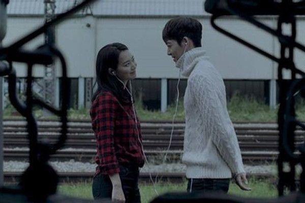 Shin min Ah och Kim Woo bin dating