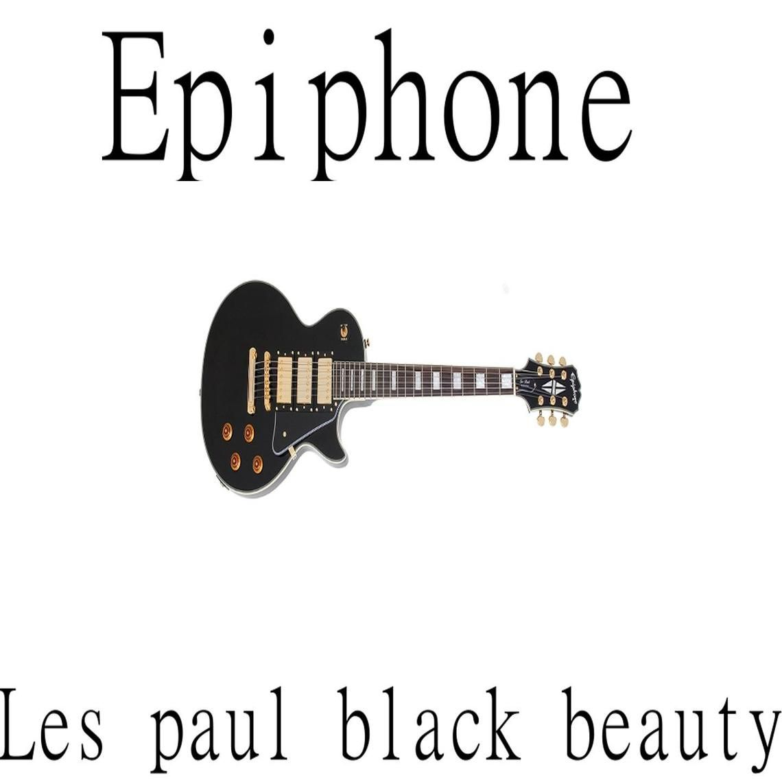 epiphone les paul wallpaper
