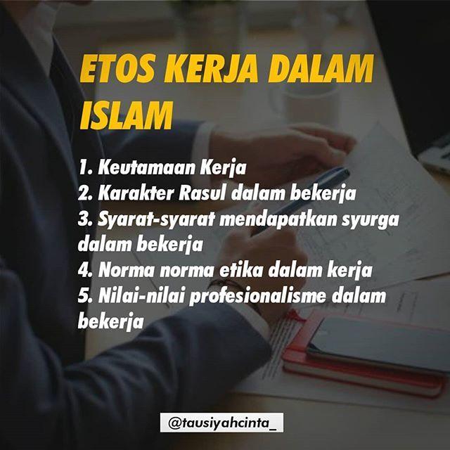 Hassarat (Quran - Coran - Islam)