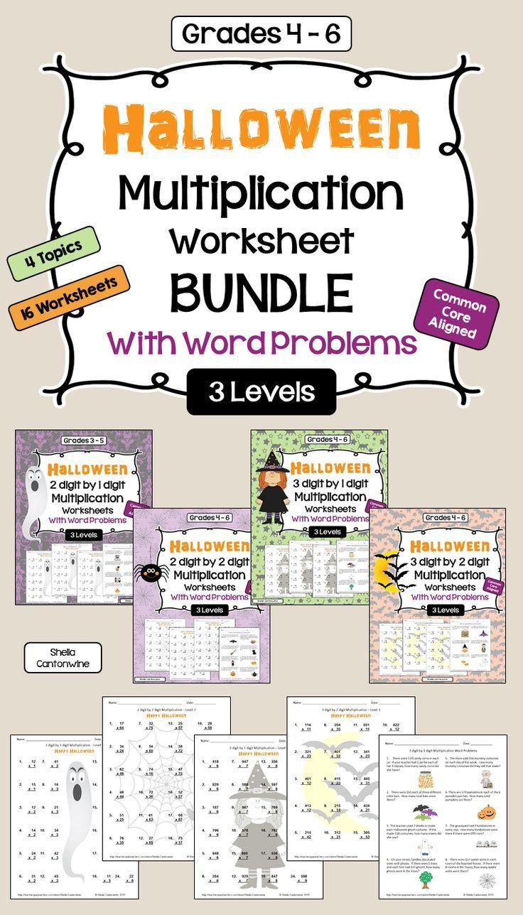 Halloween Math Multiplication Worksheet Bundle Math