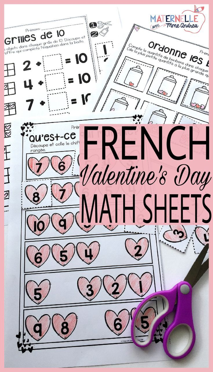 FRENCH Valentine\'s Day No Prep Math Worksheets - Cut & Paste (la St ...