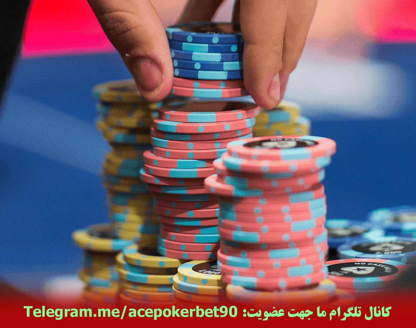 Die kosmopolitische casino