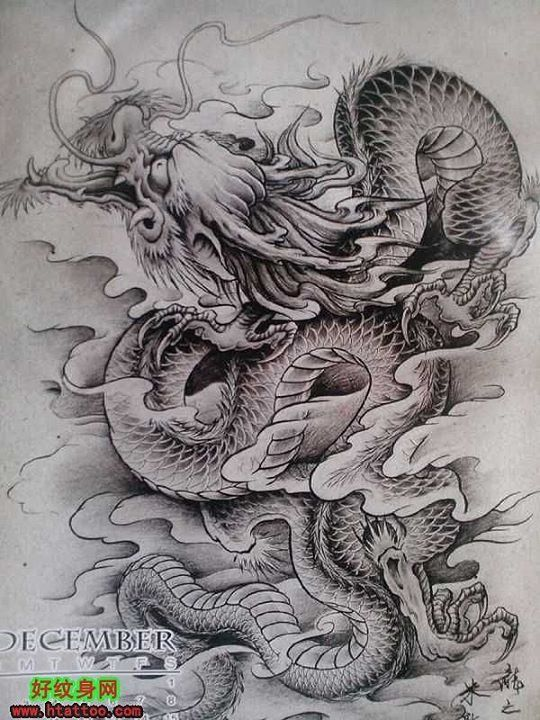 t p l r n pinterest dragons tattoo and oriental tattoo. Black Bedroom Furniture Sets. Home Design Ideas
