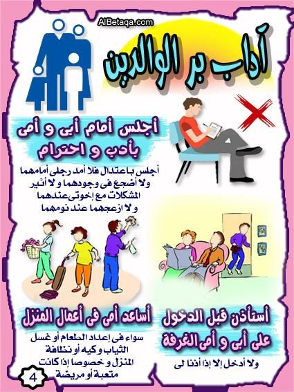 الاســـم 1 Jpg المشاهدات 0 الحجـــم 60 6 كيلوبايت Islamic Books For Kids Islamic Kids Activities Islam For Kids