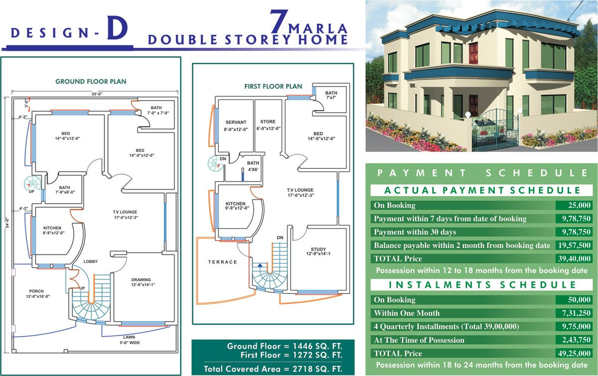 7 Marla House Pictures Home Map Design House Map House Design