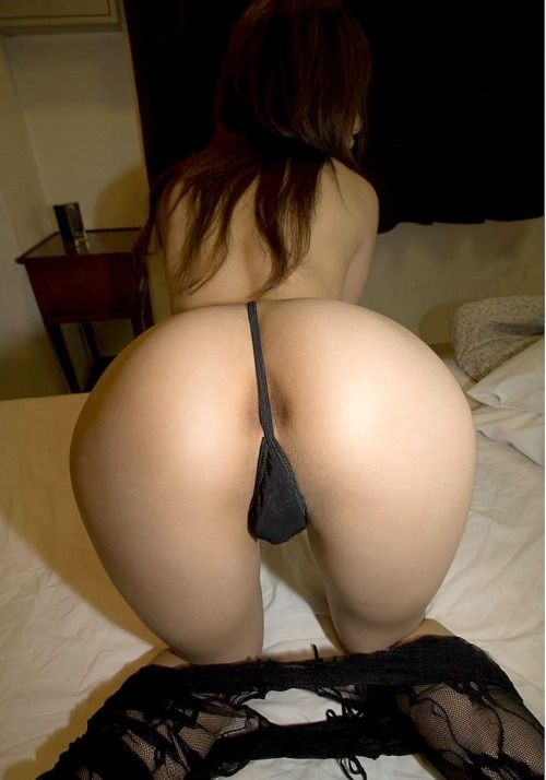 Asian Ass Bent Over