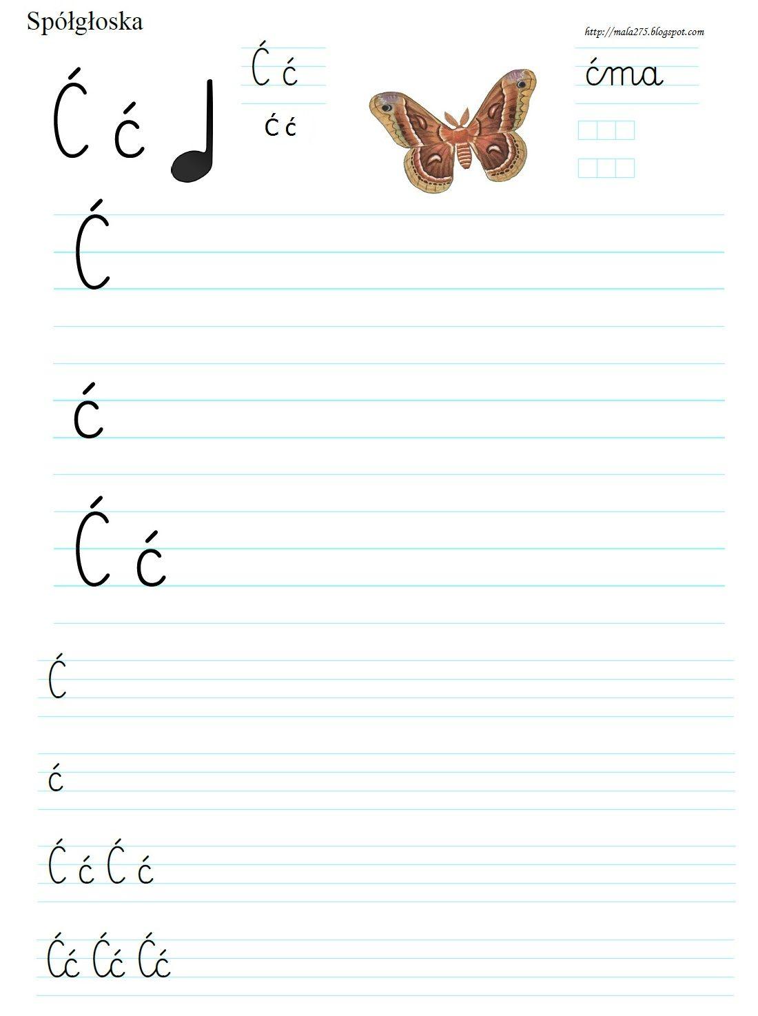 Blog Edukacyjny Dla Dzieci Alfabet Język Polski Karty Pracy