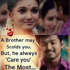 Image Result For Tamil Brothersister Quotes Images For Facebook