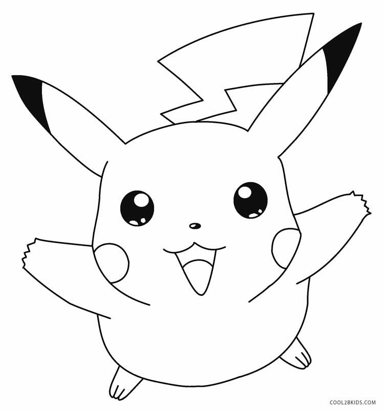 Printable Pikachu Coloring Pages For Kids  Cool2Bkids -6221
