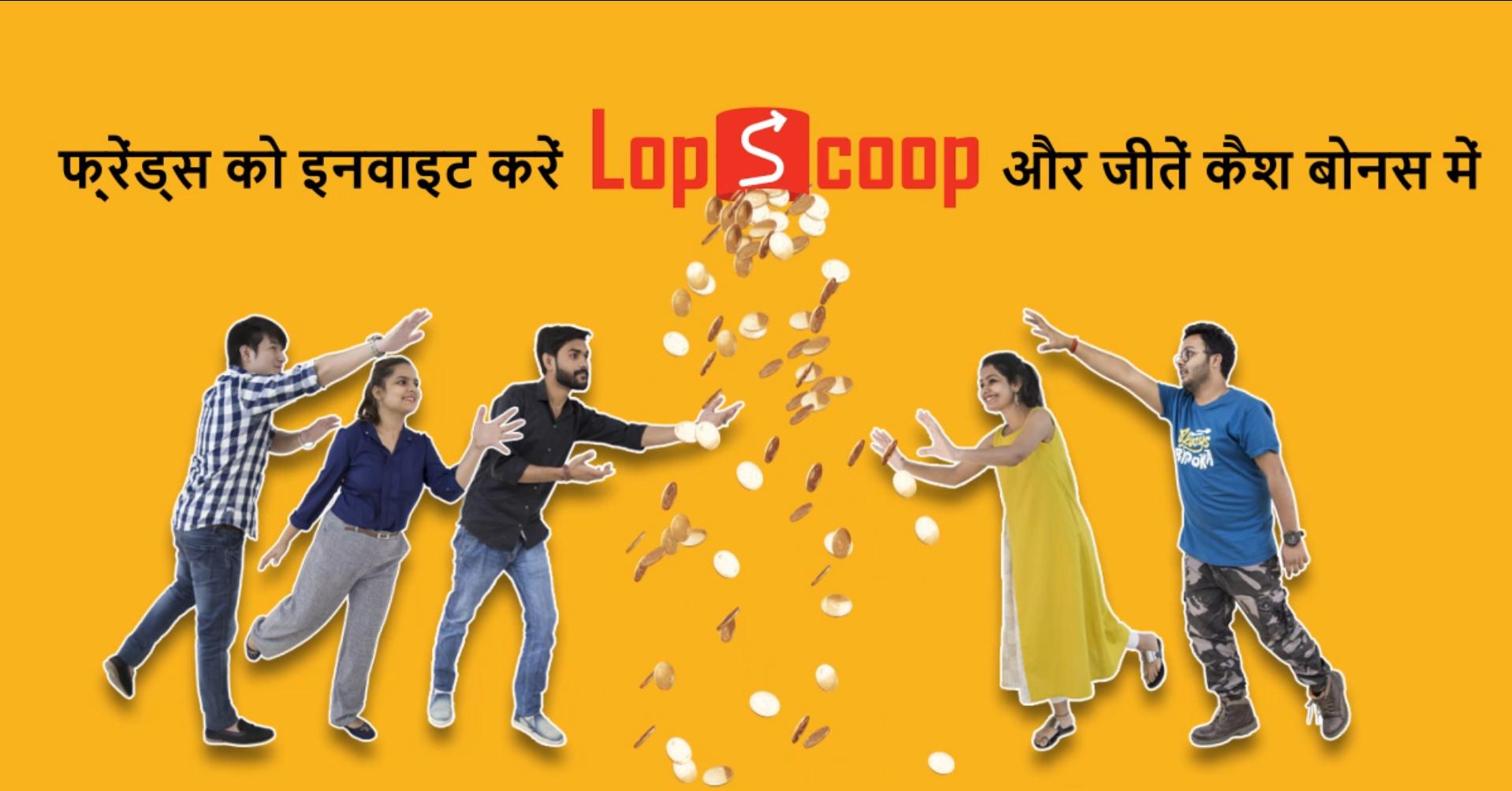 Lopscoop, best news app Indian, earn extra money! | Lopscoop