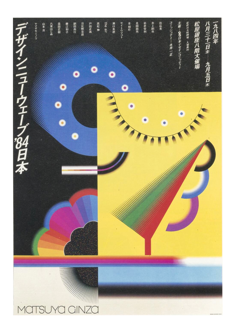 Poster design japan - Design Is Fine Kazumasa Nagai Poster Design New Wave 84 Japan Exhibition For The Japan Design Committee From Modern Publicity