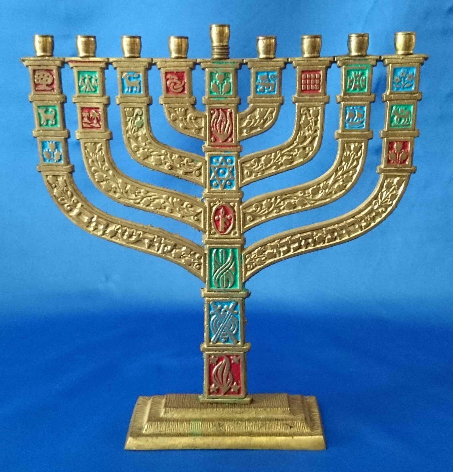 Judaica vintage hanukkah menorah w symbols of the 12 tribes of judaica vintage hanukkah menorah w symbols of the buycottarizona Images