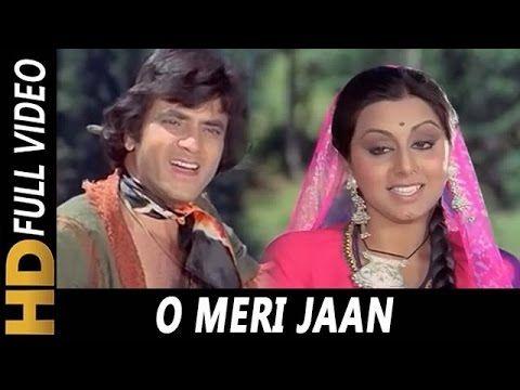 O Meri Jaan Kishore Kumar Anuradha Paudwal Jaani Dushman 1979