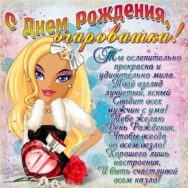 Prikolnye Kartinki S Dnem Rozhdeniya 24 Foto S Dnem Rozhdeniya