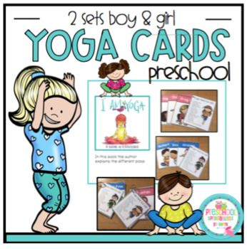 yoga cards for kids  yoga cards kids cards happy baby pose