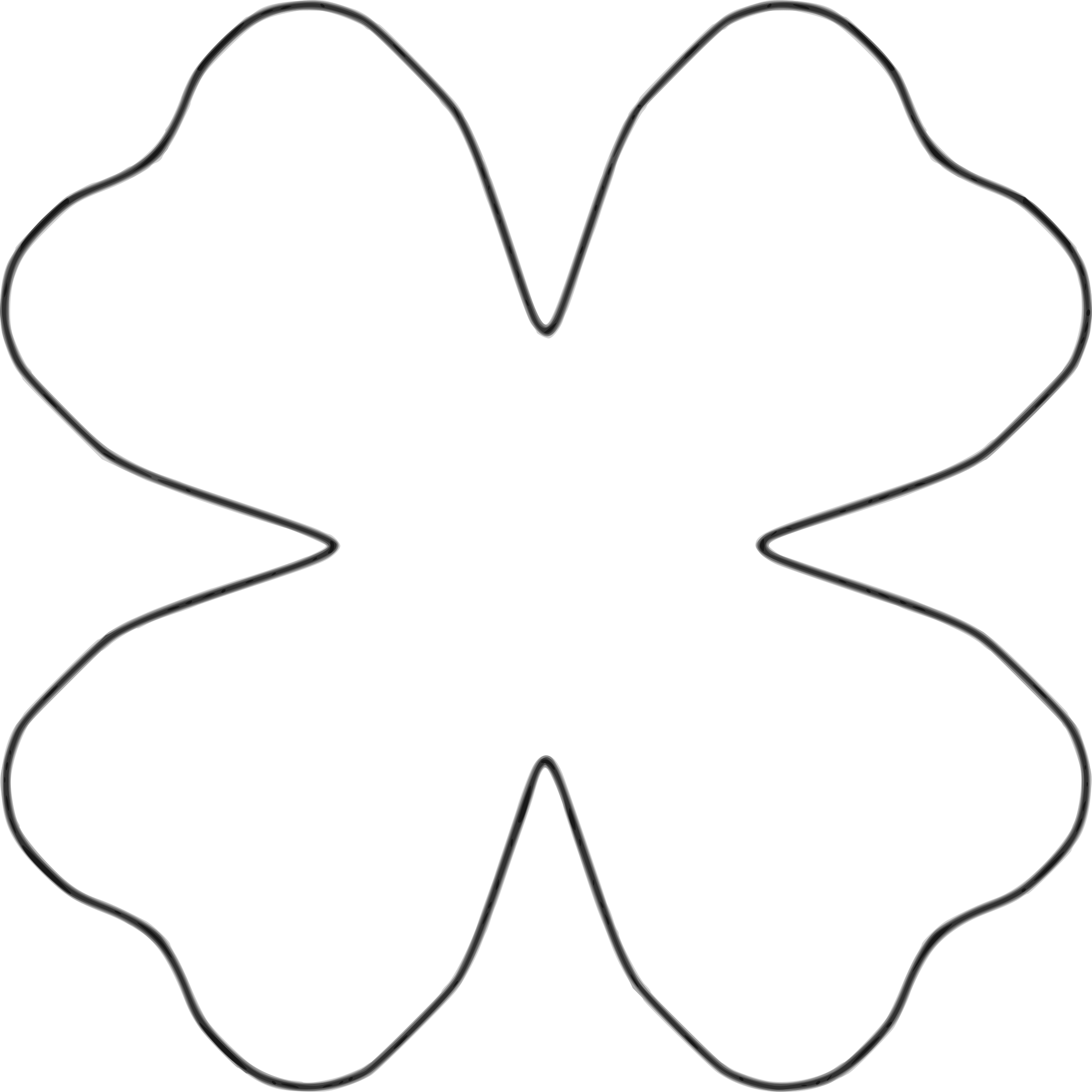 Flower  Petal Heart Template By Baj Flower  Petal Heart