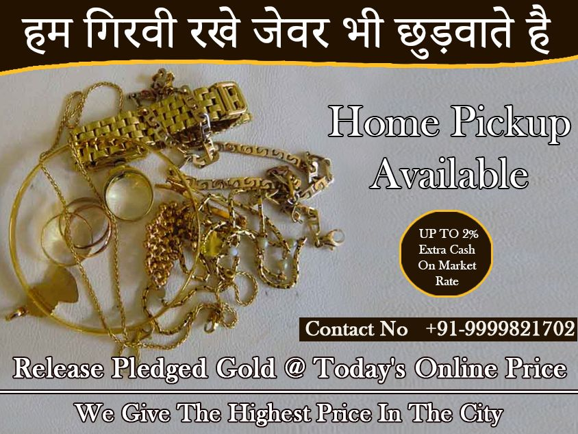 Sell Gold Items At The Current Market Rate We Offer You The Maximum Price For Your Old And Scrap Gold Which Can Any Forms In 2020 Scrap Gold Sell Gold
