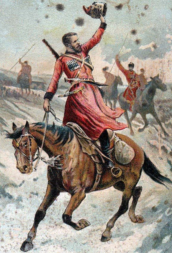 Russian Propaganda Illustrations WWI | battlefield painting ...