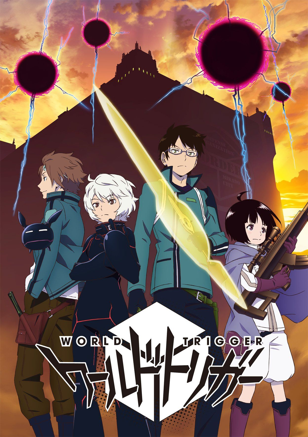 key visual Anime, 2014 anime, Anime episodes
