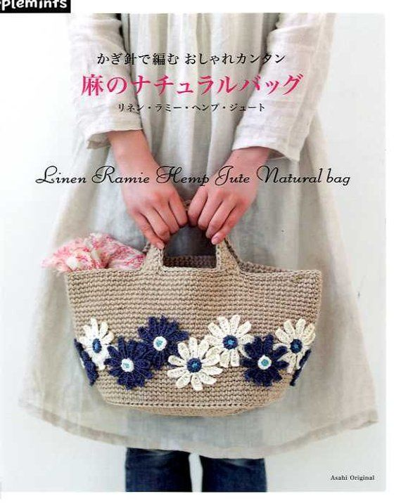 Photo of Items similar to Linen Ramie Hemp Jute Natural Crochet Bags – japanese craft book on Etsy