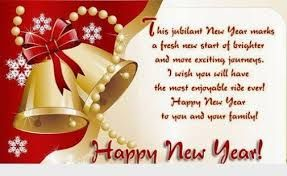 image result for new year 2018 greetings