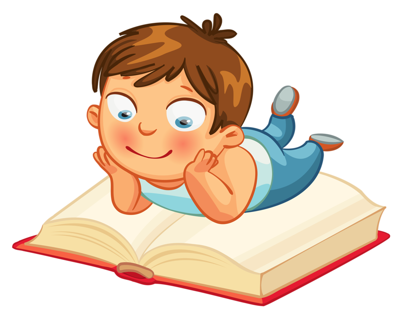 Книги и дети картинка для детей